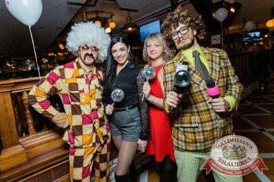 Вечеринка «Ретро FM», 30 марта 2018 - Ресторан «Максимилианс» Новосибирск - 36