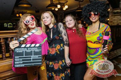 Вечеринка «Ретро FM», 30 марта 2018 - Ресторан «Максимилианс» Новосибирск - 38