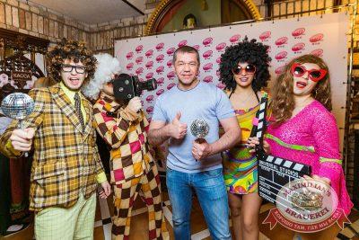 Вечеринка «Ретро FM», 30 марта 2018 - Ресторан «Максимилианс» Новосибирск - 4