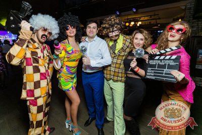 Вечеринка «Ретро FM», 30 марта 2018 - Ресторан «Максимилианс» Новосибирск - 41