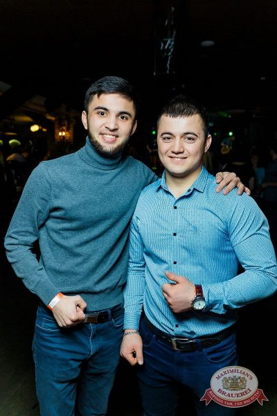 Вечеринка «Ретро FM», 30 марта 2018 - Ресторан «Максимилианс» Новосибирск - 47