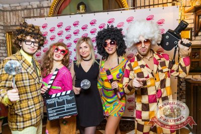 Вечеринка «Ретро FM», 30 марта 2018 - Ресторан «Максимилианс» Новосибирск - 5