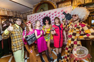 Вечеринка «Ретро FM», 30 марта 2018 - Ресторан «Максимилианс» Новосибирск - 6