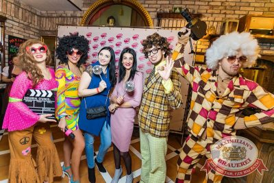 Вечеринка «Ретро FM», 30 марта 2018 - Ресторан «Максимилианс» Новосибирск - 7