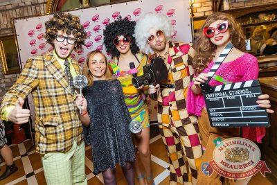 Вечеринка «Ретро FM», 30 марта 2018 - Ресторан «Максимилианс» Новосибирск - 9