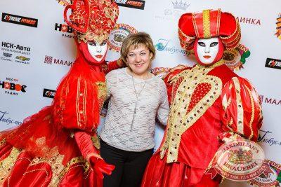 День рождения «Максимилианс»! Специальный гость: Стас Пьеха, 4 апреля 2018 - Ресторан «Максимилианс» Новосибирск - 11
