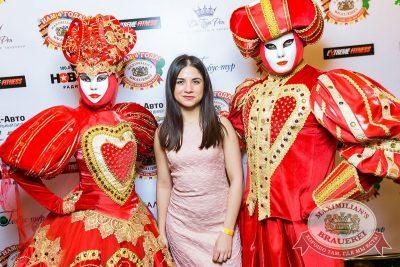 День рождения «Максимилианс»! Специальный гость: Стас Пьеха, 4 апреля 2018 - Ресторан «Максимилианс» Новосибирск - 12