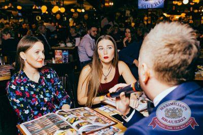 День рождения «Максимилианс»! Специальный гость: Стас Пьеха, 4 апреля 2018 - Ресторан «Максимилианс» Новосибирск - 15