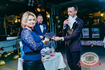 День рождения «Максимилианс»! Специальный гость: Стас Пьеха, 4 апреля 2018 - Ресторан «Максимилианс» Новосибирск - 23