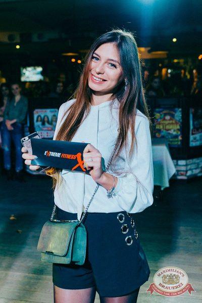 День рождения «Максимилианс»! Специальный гость: Стас Пьеха, 4 апреля 2018 - Ресторан «Максимилианс» Новосибирск - 26