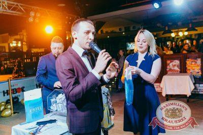 День рождения «Максимилианс»! Специальный гость: Стас Пьеха, 4 апреля 2018 - Ресторан «Максимилианс» Новосибирск - 29