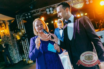 День рождения «Максимилианс»! Специальный гость: Стас Пьеха, 4 апреля 2018 - Ресторан «Максимилианс» Новосибирск - 31