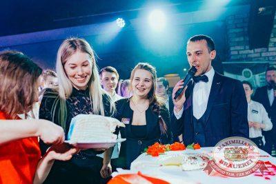 День рождения «Максимилианс»! Специальный гость: Стас Пьеха, 4 апреля 2018 - Ресторан «Максимилианс» Новосибирск - 38