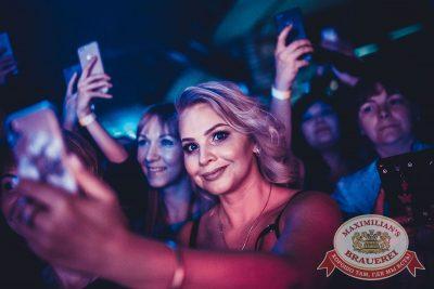 День рождения «Максимилианс»! Специальный гость: Стас Пьеха, 4 апреля 2018 - Ресторан «Максимилианс» Новосибирск - 49