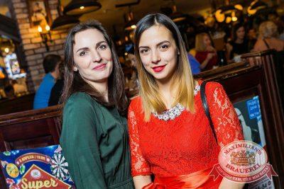 День рождения «Максимилианс»! Специальный гость: Стас Пьеха, 4 апреля 2018 - Ресторан «Максимилианс» Новосибирск - 51