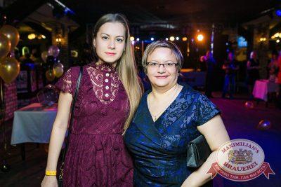 День рождения «Максимилианс»! Специальный гость: Стас Пьеха, 4 апреля 2018 - Ресторан «Максимилианс» Новосибирск - 54