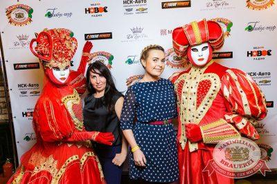 День рождения «Максимилианс»! Специальный гость: Стас Пьеха, 4 апреля 2018 - Ресторан «Максимилианс» Новосибирск - 6