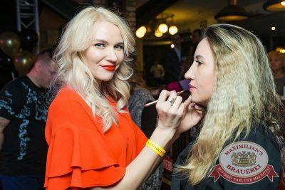 День рождения «Максимилианс»! Специальный гость: Стас Пьеха, 4 апреля 2018 - Ресторан «Максимилианс» Новосибирск - 60