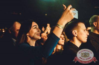 Mr. Credo, 11 апреля 2018 - Ресторан «Максимилианс» Новосибирск - 12