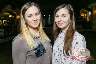 Mr. Credo, 11 апреля 2018 - Ресторан «Максимилианс» Новосибирск - 16