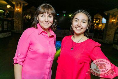Mr. Credo, 11 апреля 2018 - Ресторан «Максимилианс» Новосибирск - 20