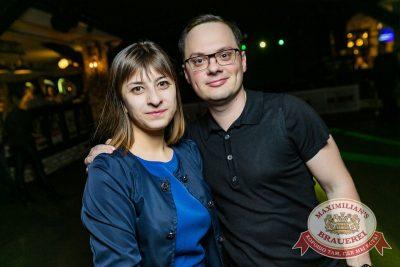 Mr. Credo, 11 апреля 2018 - Ресторан «Максимилианс» Новосибирск - 21