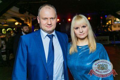 Mr. Credo, 11 апреля 2018 - Ресторан «Максимилианс» Новосибирск - 24