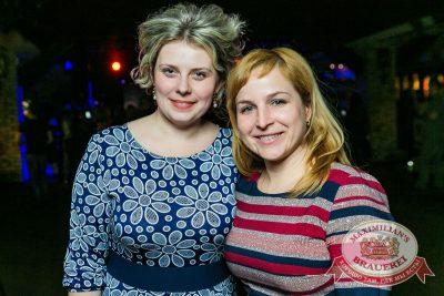 Mr. Credo, 11 апреля 2018 - Ресторан «Максимилианс» Новосибирск - 28