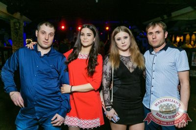 Mr. Credo, 11 апреля 2018 - Ресторан «Максимилианс» Новосибирск - 32
