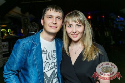 Mr. Credo, 11 апреля 2018 - Ресторан «Максимилианс» Новосибирск - 34