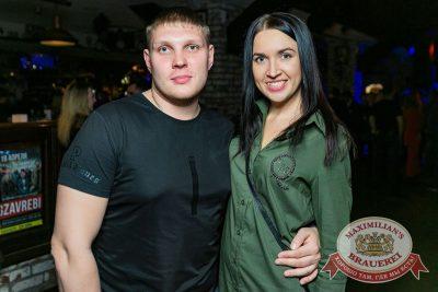 Mr. Credo, 11 апреля 2018 - Ресторан «Максимилианс» Новосибирск - 35