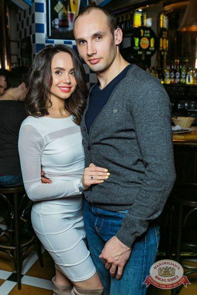 Mr. Credo, 11 апреля 2018 - Ресторан «Максимилианс» Новосибирск - 39