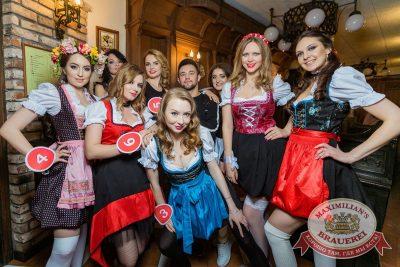 Мисс «Максимилианс» 2018, 14 апреля 2018 - Ресторан «Максимилианс» Новосибирск - 1