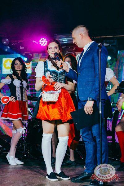 Мисс «Максимилианс» 2018, 14 апреля 2018 - Ресторан «Максимилианс» Новосибирск - 10