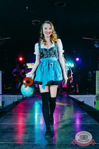 Мисс «Максимилианс» 2018, 14 апреля 2018 - Ресторан «Максимилианс» Новосибирск - 12