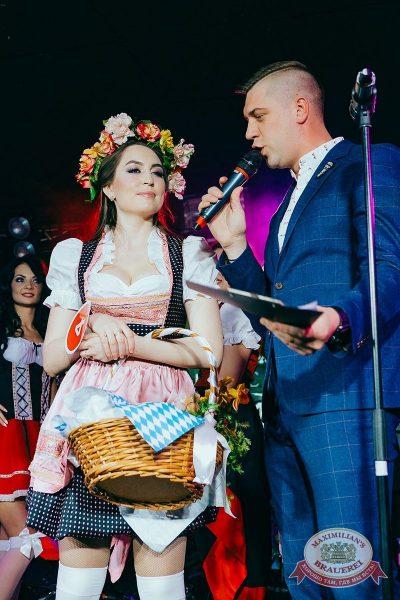 Мисс «Максимилианс» 2018, 14 апреля 2018 - Ресторан «Максимилианс» Новосибирск - 16