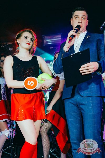 Мисс «Максимилианс» 2018, 14 апреля 2018 - Ресторан «Максимилианс» Новосибирск - 17