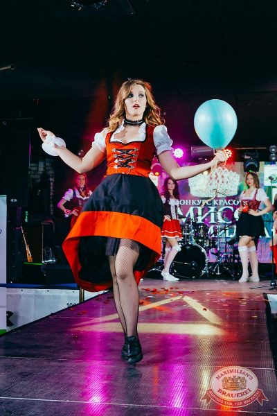 Мисс «Максимилианс» 2018, 14 апреля 2018 - Ресторан «Максимилианс» Новосибирск - 18