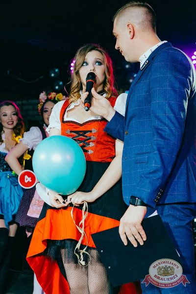 Мисс «Максимилианс» 2018, 14 апреля 2018 - Ресторан «Максимилианс» Новосибирск - 19
