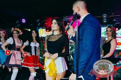 Мисс «Максимилианс» 2018, 14 апреля 2018 - Ресторан «Максимилианс» Новосибирск - 21