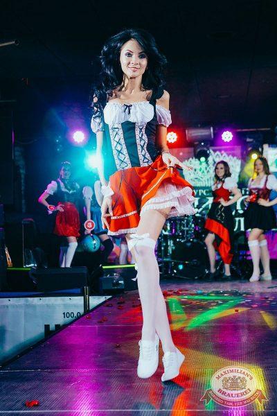 Мисс «Максимилианс» 2018, 14 апреля 2018 - Ресторан «Максимилианс» Новосибирск - 22