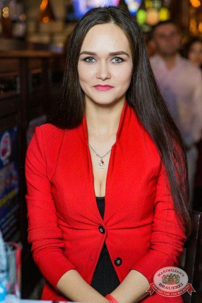 Мисс «Максимилианс» 2018, 14 апреля 2018 - Ресторан «Максимилианс» Новосибирск - 25