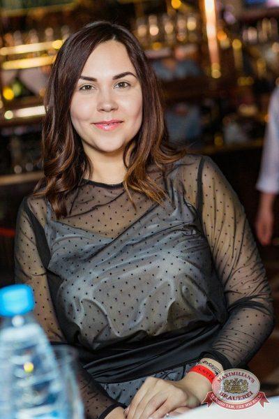 Мисс «Максимилианс» 2018, 14 апреля 2018 - Ресторан «Максимилианс» Новосибирск - 26