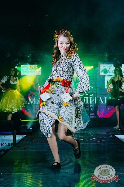 Мисс «Максимилианс» 2018, 14 апреля 2018 - Ресторан «Максимилианс» Новосибирск - 31
