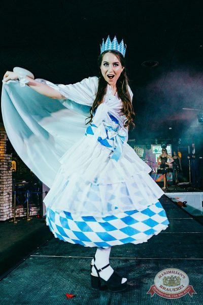 Мисс «Максимилианс» 2018, 14 апреля 2018 - Ресторан «Максимилианс» Новосибирск - 32