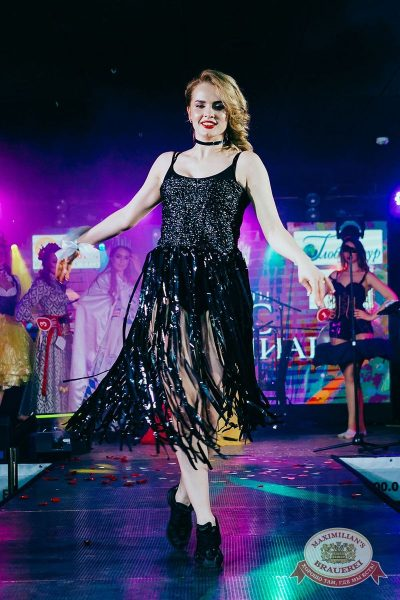 Мисс «Максимилианс» 2018, 14 апреля 2018 - Ресторан «Максимилианс» Новосибирск - 33