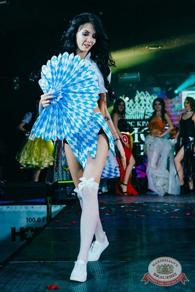 Мисс «Максимилианс» 2018, 14 апреля 2018 - Ресторан «Максимилианс» Новосибирск - 36
