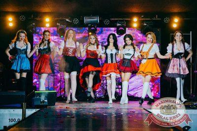 Мисс «Максимилианс» 2018, 14 апреля 2018 - Ресторан «Максимилианс» Новосибирск - 37
