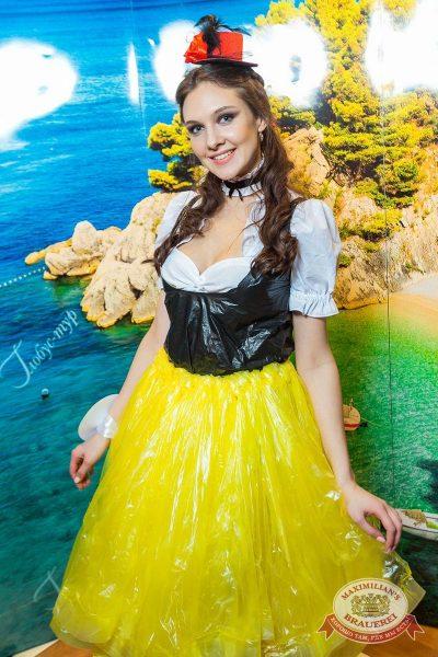 Мисс «Максимилианс» 2018, 14 апреля 2018 - Ресторан «Максимилианс» Новосибирск - 4