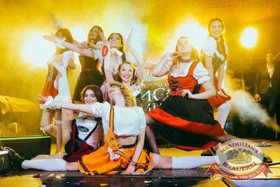 Мисс «Максимилианс» 2018, 14 апреля 2018 - Ресторан «Максимилианс» Новосибирск - 40